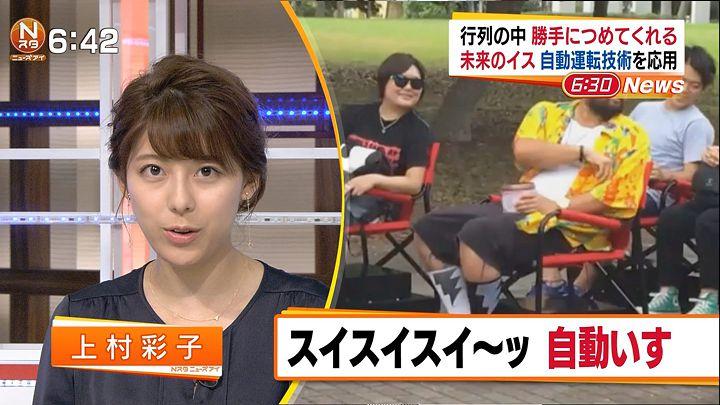 kamimura20160927_24.jpg