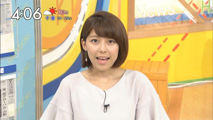 kamimura20160928_02.jpg