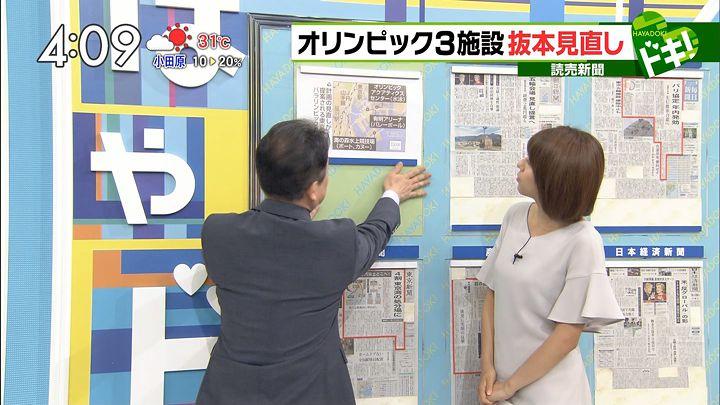 kamimura20160928_04.jpg