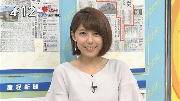 kamimura20160928_05.jpg