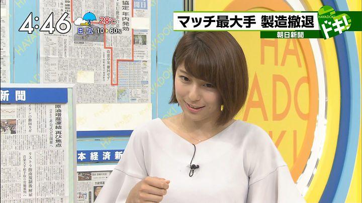 kamimura20160928_10.jpg