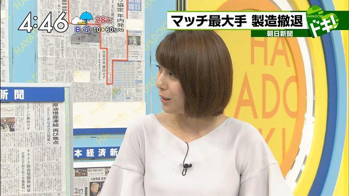 kamimura20160928_11.jpg