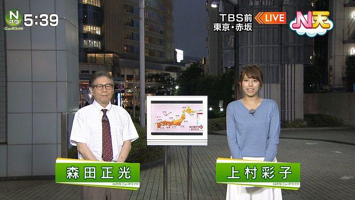 kamimura20160928_18.jpg