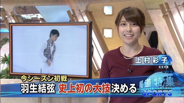 kamimura20161001_05.jpg