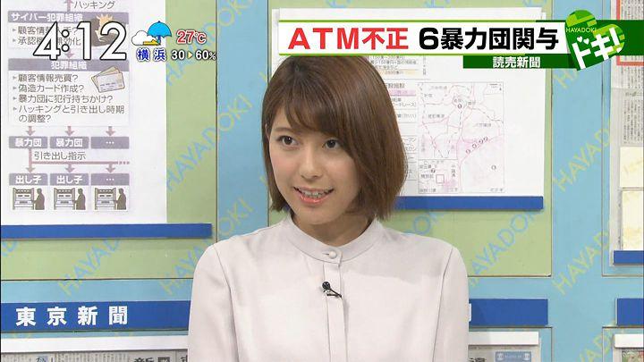 kamimura20161003_05.jpg