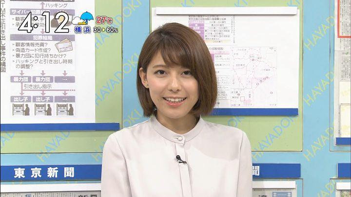 kamimura20161003_06.jpg