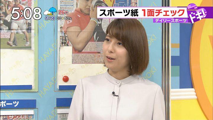 kamimura20161003_23.jpg