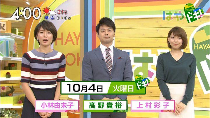 kamimura20161004_01.jpg