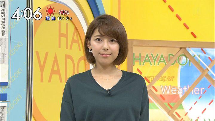 kamimura20161004_03.jpg