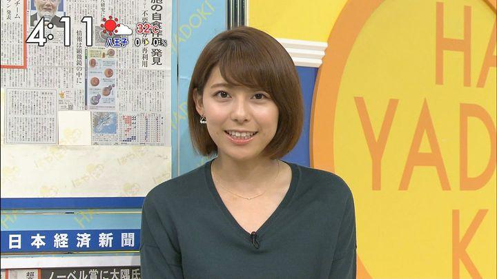 kamimura20161004_08.jpg
