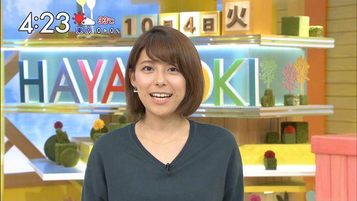 kamimura20161004_09.jpg