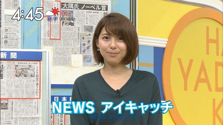 kamimura20161004_14.jpg