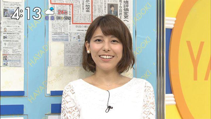 kamimura20161005_05.jpg