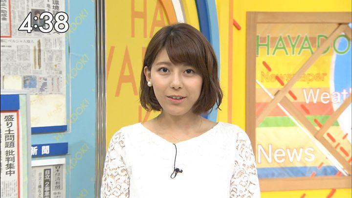 kamimura20161005_07.jpg