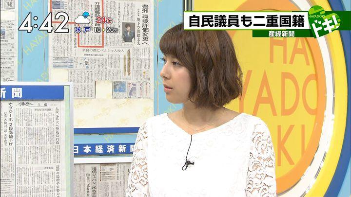 kamimura20161005_09.jpg