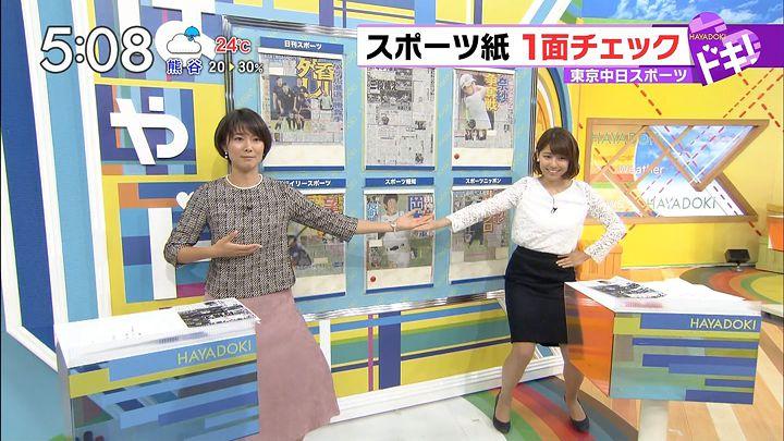 kamimura20161005_14.jpg