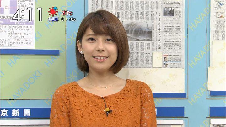 kamimura20161006_04.jpg