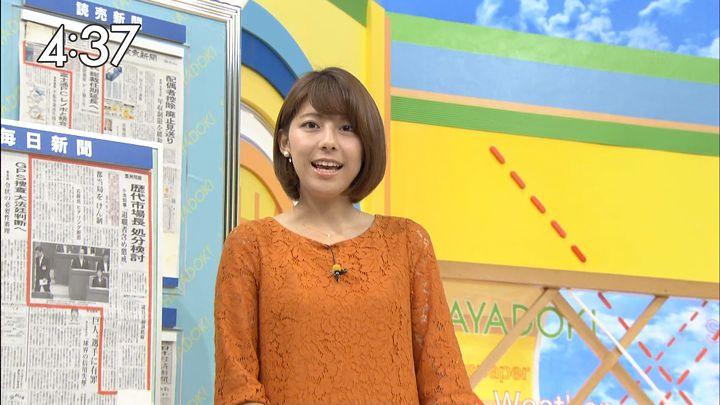 kamimura20161006_07.jpg
