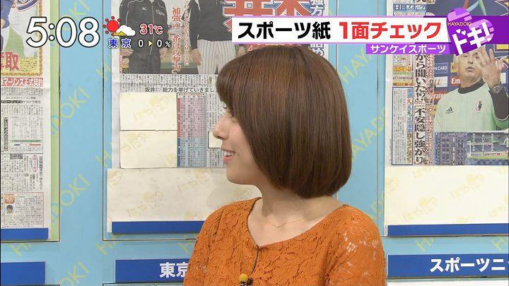 kamimura20161006_12.jpg