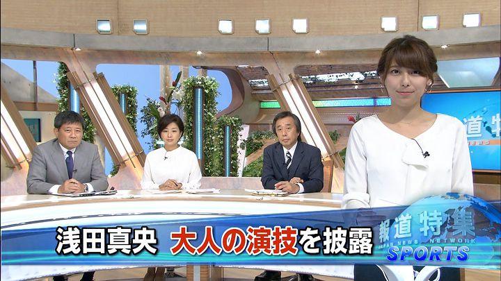 kamimura20161008_09.jpg