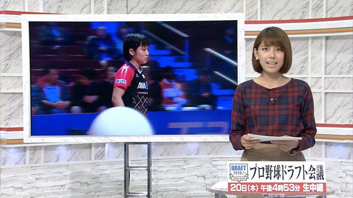 kamimura20161009_02.jpg