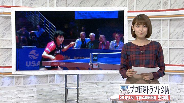kamimura20161009_03.jpg