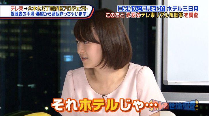 katafuchi20160803_04.jpg