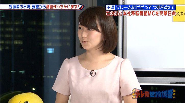 katafuchi20160803_10.jpg