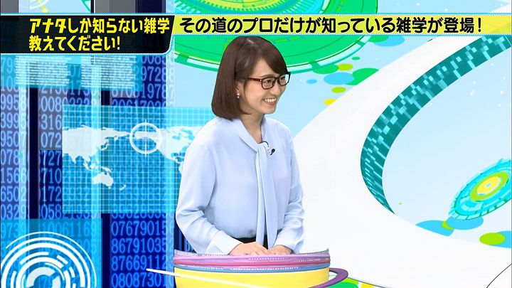 katafuchi20160905_02.jpg
