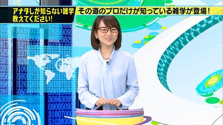 katafuchi20160905_03.jpg