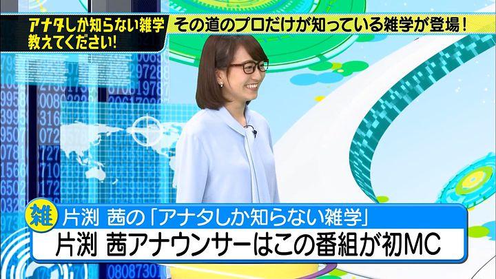 katafuchi20160905_04.jpg