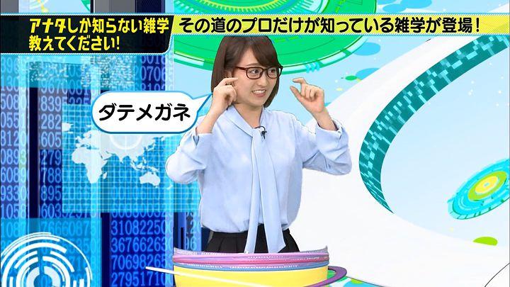 katafuchi20160905_05.jpg