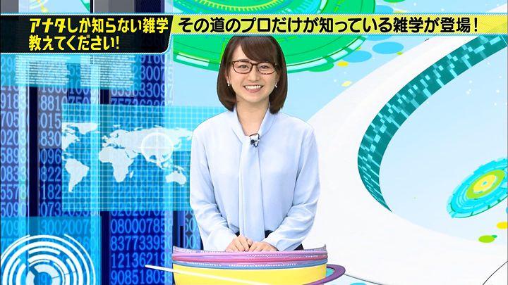 katafuchi20160905_06.jpg