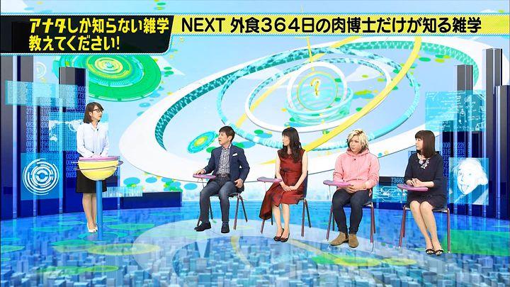 katafuchi20160905_07.jpg