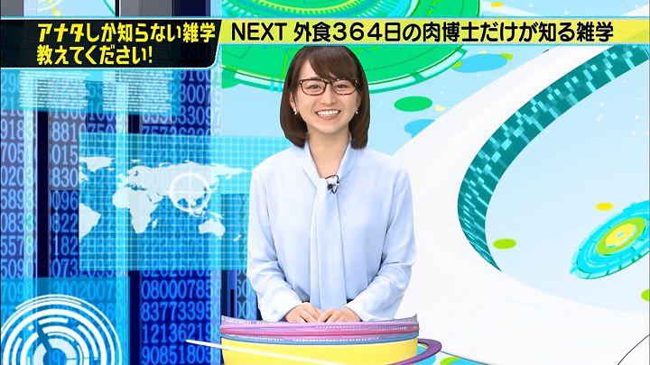 katafuchi20160905_08.jpg