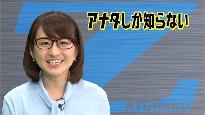 katafuchi20160905_09.jpg