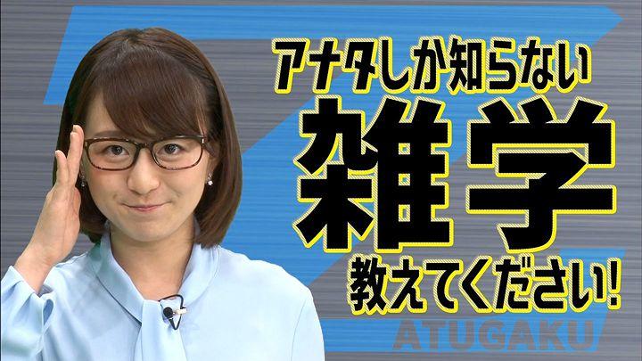 katafuchi20160905_10.jpg