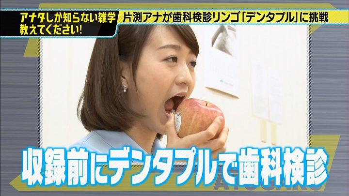 katafuchi20160905_13.jpg