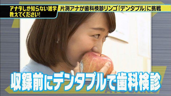 katafuchi20160905_15.jpg