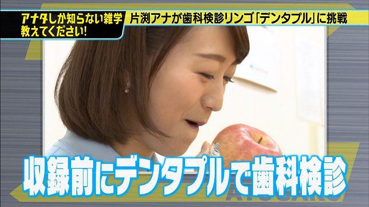 katafuchi20160905_16.jpg