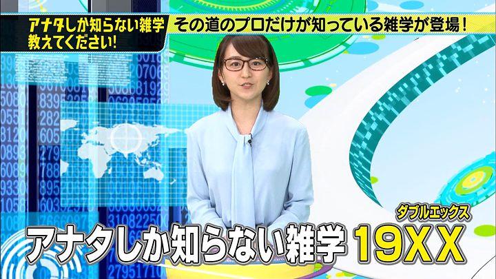 katafuchi20160905_18.jpg