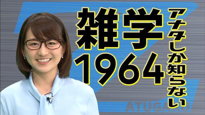 katafuchi20160905_20.jpg