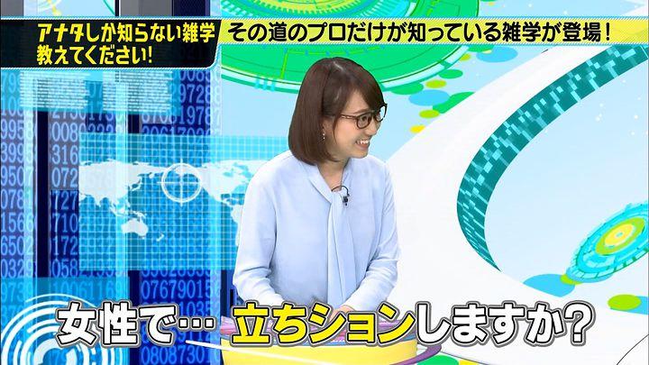 katafuchi20160905_21.jpg