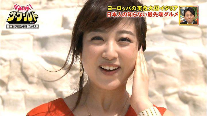 kawata20160704_01.jpg