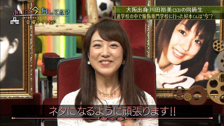 kawata20160708_15.jpg