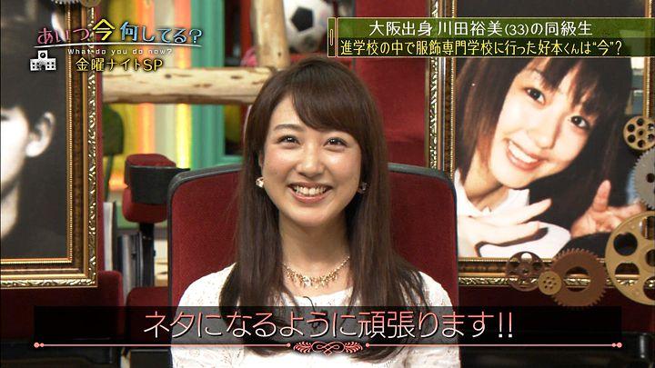 kawata20160708_16.jpg