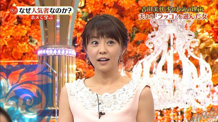 kobayashi20160426_01.jpg