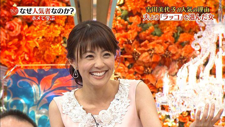 kobayashi20160426_02.jpg