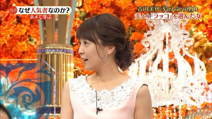 kobayashi20160426_04.jpg