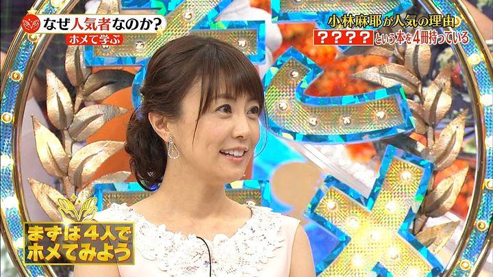 kobayashi20160426_10.jpg